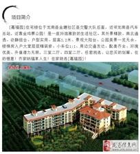 5050元/平的城中心好房,70年产权!免中介费!