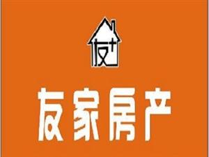 京博华艺亭3室2厅2卫85万元