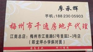 正兴水榭云台4室2厅2卫148万元