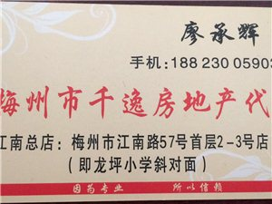 江南3室2厅2卫1500元/月