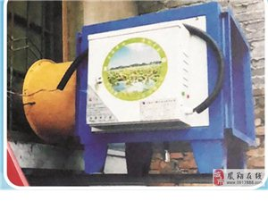中鑫卓越环保设备销售安装厨房油烟净化设备,甲醇灶,油烟机清洗