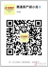 海宁・现代城2室2厅1卫17000元/年