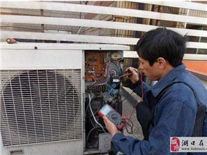 湖口专业维修空调