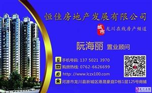 新城兴旺市场(腾天百货)4室2厅2卫52.8万元