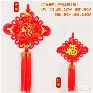 低价出售中国结、灯笼机器及技术
