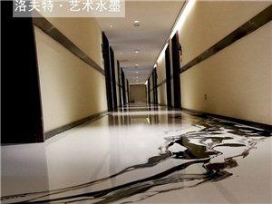 洛夫特水墨地坪漆水泥地面漆环氧树脂高端艺术涂料DI