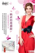 女性私处护理产品买哪里的比较好,怎么选择私密产品