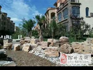 渤海城邦3室2厅1卫168万元
