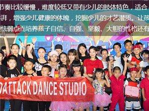 流行舞蹈教学机构&等你来