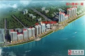 家和西岸悦湾小3房98.83平方售57.99万