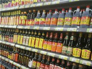 超市转让(营业中)