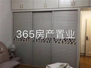 永久绿洲豪庭3室2厅2卫150万元