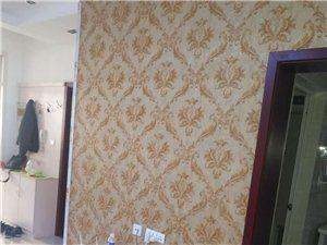 正泰家园3室1厅精装修能改名