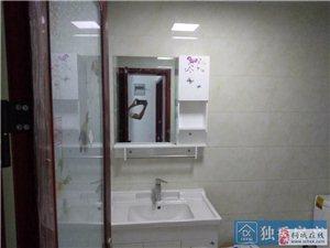行政服务中心隔壁2室1厅1卫1300元/月