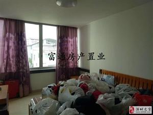 二中附近2室1厅1卫10000元/年