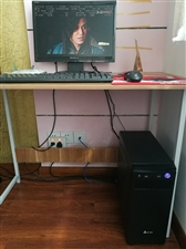电脑主机游戏主机整机带显示器办公游戏电脑一台