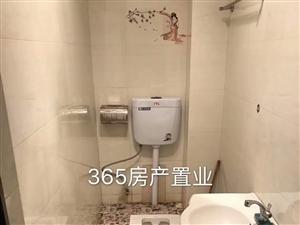 二中附近出租房2室1厅1卫400元/月