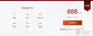戴尔品牌服务器租用 真正的防护棋牌视频业务888元