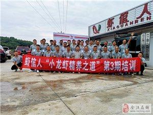 泸州合江小龙虾基地提供龙虾技术、虾种、虾苗、水草等