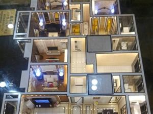 恒达阳光城3室2厅2卫78万元,一手手续可分期