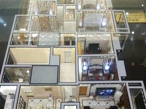 恒达阳光城3室2厅2卫79万元