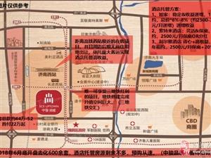 投资型公寓0月供中骏尚城1室1厅1卫46万元