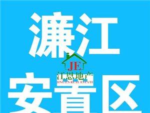 龙洲新区地皮13000元/平!