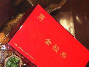 出售各種檔次茶葉,禮盒裝,散裝