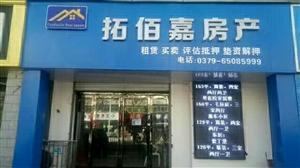 杭州路临街房2楼137平3室2厅1卫37万元