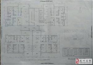 泰华城g区151.89平米四房中层电梯毛坯售89.5万