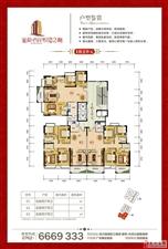 西岸悦湾144平米中层电梯毛坯四房售81.9万