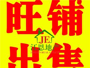 【力荐黄金房源!】龙泽居带最好店面的空中别墅!