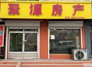 商铺M1118柳编创意园
