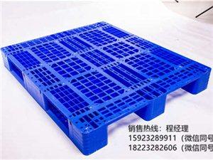 重庆塑料托盘厂家直销四川塑料托盘厂家直销