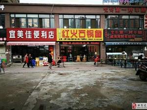 投资新方向!珠江新城一个靠谱的商铺、收益高回报快
