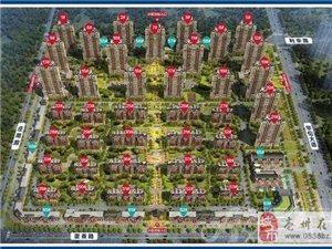 京城华府3室1厅1卫60万元