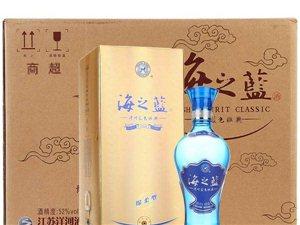 海之藍52度活動大促160元/瓶