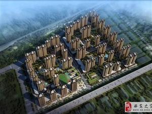 北三环现房品质社区长城物业开发商只售