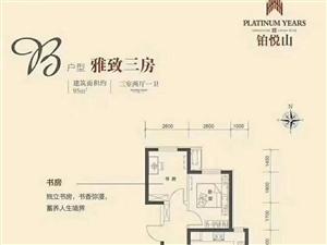 港务区东侧不限购五证齐全环境优美可住房公积