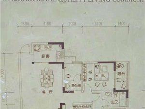 东城国际2栋3室2厅2卫34.98万元