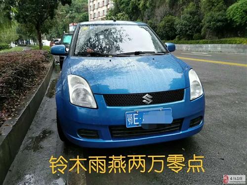 长阳【二当家】二手车平台专业免费发布出售和求购信息