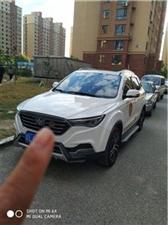 奔腾X40  2017款  1.6L