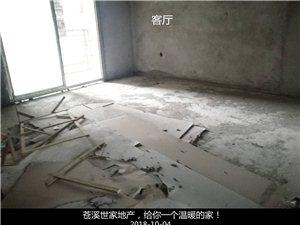 龙江世纪3室2厅2卫58万元