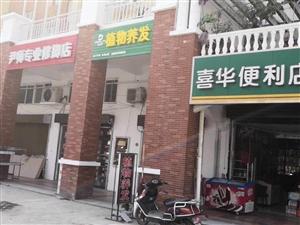 北二环凤城二路、小区门口沿街商铺、五证齐全、现卖现