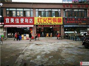 北二环小区门口临街商铺、周边30万固定人流、业态不