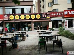 大明宫万达广场旁边有临街旺铺出租+高收益+好出租、