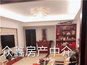 名桂世家3室2厅2卫125万元