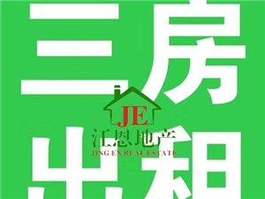 【县城中心】中装三房有空调三房1700元/月