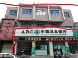 隆丰黄金口岸农行大楼免租金招商