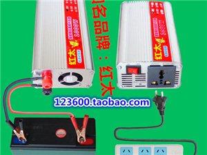 72v转220v电瓶升压器,12v转220v逆变器